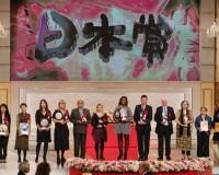 Japan-Prize-11-1024x683_destak