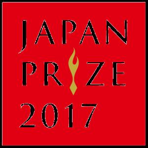 JP2017logo_2